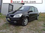 автобазар украины - Продажа 2006 г.в.  Renault Scenic 2.0 MT (163 л.с.)