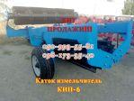 автобазар украины - Продажа 2020 г.в.  Трактор МТЗ Каток-измельчитель КИП-6 КЗК р