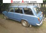 автобазар украины - Продажа 1975 г.в.  ВАЗ 2102 1.2 MT (64 л.с.)
