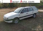 автобазар украины - Продажа 1989 г.в.  Volkswagen DVR