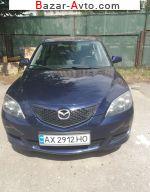 автобазар украины - Продажа 2004 г.в.  Mazda 3