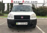 автобазар украины - Продажа 2010 г.в.  Fiat Doblo 1.3d Multijet МТ  (90 л.с.)