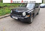 автобазар украины - Продажа 2013 г.в.  Jeep Patriot 2.0i MultiAir АТ (156 л.с.)
