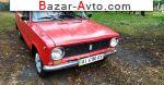 автобазар украины - Продажа 1980 г.в.  ВАЗ 2101