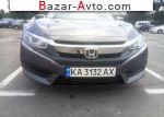 автобазар украины - Продажа 2017 г.в.  Honda Civic 2.0 CVT (158 л.с.)