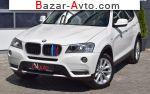 автобазар украины - Продажа 2014 г.в.  BMW X3 xDrive20d AT (184 л.с.)
