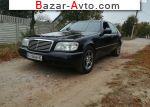 автобазар украины - Продажа 1994 г.в.  Mercedes S