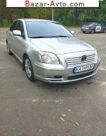 автобазар украины - Продажа 2004 г.в.  Toyota Avensis