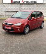 автобазар украины - Продажа 2008 г.в.  Ford C-max