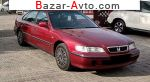 1998 Honda Accord 1.8 AT (136 л.с.)  автобазар
