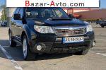 автобазар украины - Продажа 2008 г.в.  Subaru Forester