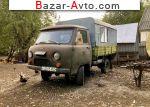 автобазар украины - Продажа 1987 г.в.  УАЗ 452