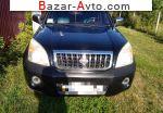 автобазар украины - Продажа 2009 г.в.  DADI Shuttle