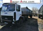 автобазар украины - Продажа 1992 г.в.  МАЗ 54331
