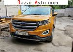 2016 Ford Edge 2.0 EcoBoost 6-авт SelectShift  (240 л.с.)  автобазар