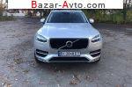 автобазар украины - Продажа 2017 г.в.  Volvo XC90