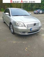 2004 Toyota Avensis   автобазар