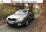 автобазар украины - Продажа 2008 г.в.  Skoda Octavia 1.8 TSI MT (160 л.с.)