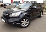 автобазар украины - Продажа 2008 г.в.  Honda CR-V 2.0 MT 4WD (150 л.с.)