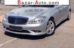 автобазар украины - Продажа 2006 г.в.  Mercedes S
