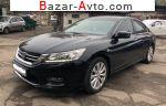 автобазар украины - Продажа 2013 г.в.  Honda Accord 2.4 AT (180 л.с.)