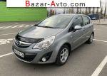 автобазар украины - Продажа 2014 г.в.  Opel Corsa 1.0 Ecotec Turbo MT (90 л.с.)
