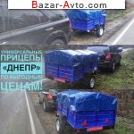 автобазар украины - Продажа 2020 г.в.    Легковий причіп Дніпро-25