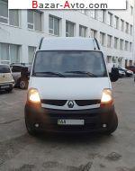 автобазар украины - Продажа 2008 г.в.  Renault Master 2.5 dCi MT L2H2 (100 л.с.)