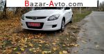 автобазар украины - Продажа 2009 г.в.  Hyundai I30 1.4 MT (109 л.с.)