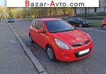 автобазар украины - Продажа 2011 г.в.  Hyundai I20