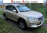автобазар украины - Продажа 2012 г.в.  Toyota RAV4 2.0 CVT (158 л.с.)