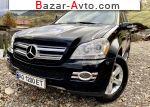 автобазар украины - Продажа 2007 г.в.  Mercedes GL GL 450 7G-Tronic 4MATIC 7 мест (340 л.с.)