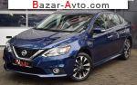 автобазар украины - Продажа 2018 г.в.  Nissan Sentra