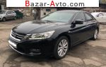 2013 Honda Accord 2.4 AT (180 л.с.)  автобазар
