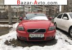 2006 Volvo S40   автобазар