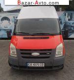 автобазар украины - Продажа 2007 г.в.  Ford Transit