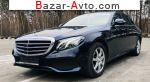 автобазар украины - Продажа 2016 г.в.  Mercedes E E 220 d 9G-TRONIC (194 л.с.)