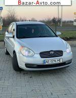 автобазар украины - Продажа 2007 г.в.  Hyundai Accent