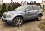 автобазар украины - Продажа 2008 г.в.  Honda CR-V
