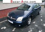 автобазар украины - Продажа 2002 г.в.  Opel Vectra 1.8 MT (122 л.с.)