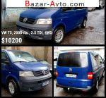 автобазар украины - Продажа 2008 г.в.  Volkswagen Transporter