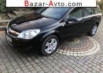 автобазар украины - Продажа 2008 г.в.  Opel Astra 1.7 CDTI ecoFLEX MT (110 л.с.)