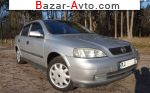 автобазар украины - Продажа 2002 г.в.  Opel Astra 1.7 DTi MT (75 л.с.)