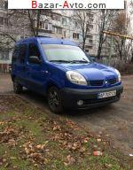 автобазар украины - Продажа 2007 г.в.  Renault Kangoo 1.5 dCi MT (86 л.с.)