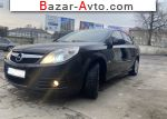 2007 Opel Vectra 1.9 CDTi MT (150 л.с.)  автобазар