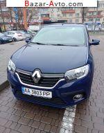 автобазар украины - Продажа 2019 г.в.  Renault Sandero