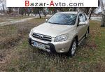 автобазар украины - Продажа 2008 г.в.  Toyota RAV4