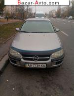 автобазар украины - Продажа 1995 г.в.  Opel Omega
