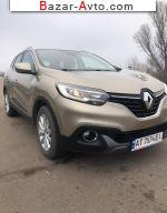 автобазар украины - Продажа 2016 г.в.  Renault