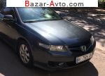 автобазар украины - Продажа 2006 г.в.  Honda Accord 2.0 MT (155 л.с.)